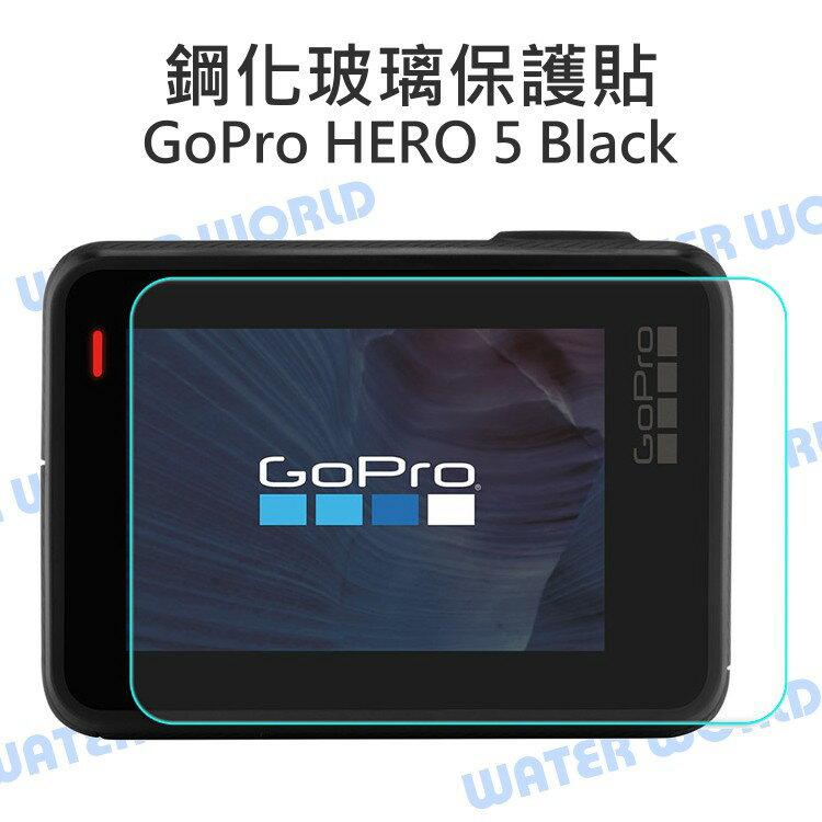 【中壢NOVA-水世界】GoPro HERO 5 6 7 Black 鋼化玻璃保護貼 9H 螢幕保護貼 LCD貼 後膜