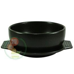 韓國黑色陶鍋 小號附贈 塑膠鍋底 石鍋 飯鍋