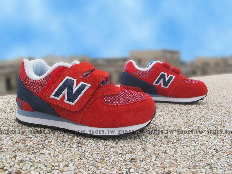 Shoestw【KG574UYI】NEW BALANCE 574 童鞋 運動鞋 小童 紅藍 麂皮