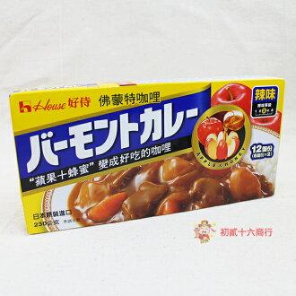 【0216零食會社】日本-佛蒙特咖哩塊-蘋果蜂蜜(辣味)230g