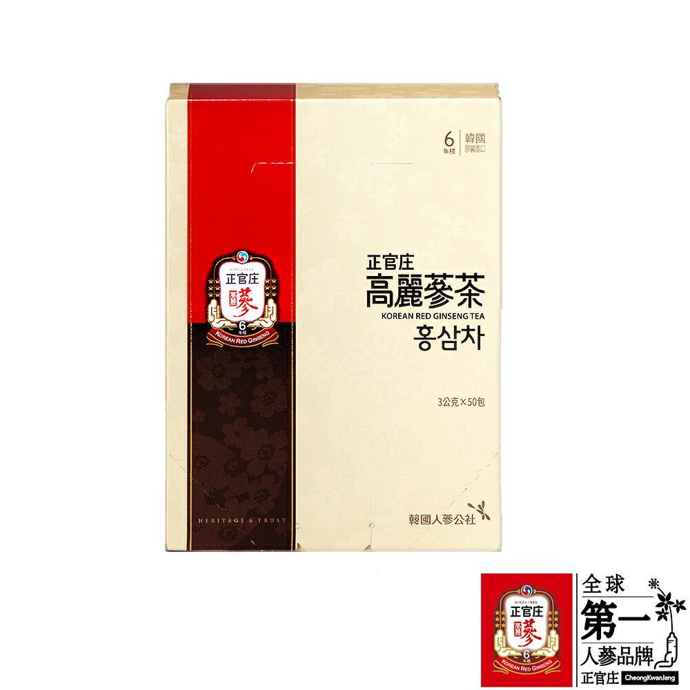 【正官庄】高麗蔘茶50包 / 盒 禮盒裝 6年根高麗蔘濃縮蔘茶 即溶茶粉 4 / 10左右出貨 1