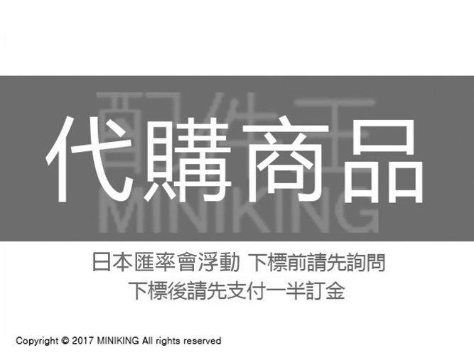 日本代購 空運 YAMAHA 山葉 CRX-N470 網路/CD/USB/藍芽 多功能 播放機 銀色 黑色 日規