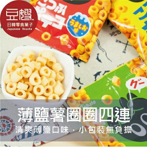 【豆嫂】日本零食 TOHATO 東鳩 四連薄鹽手指洋芋圈圈(四連)