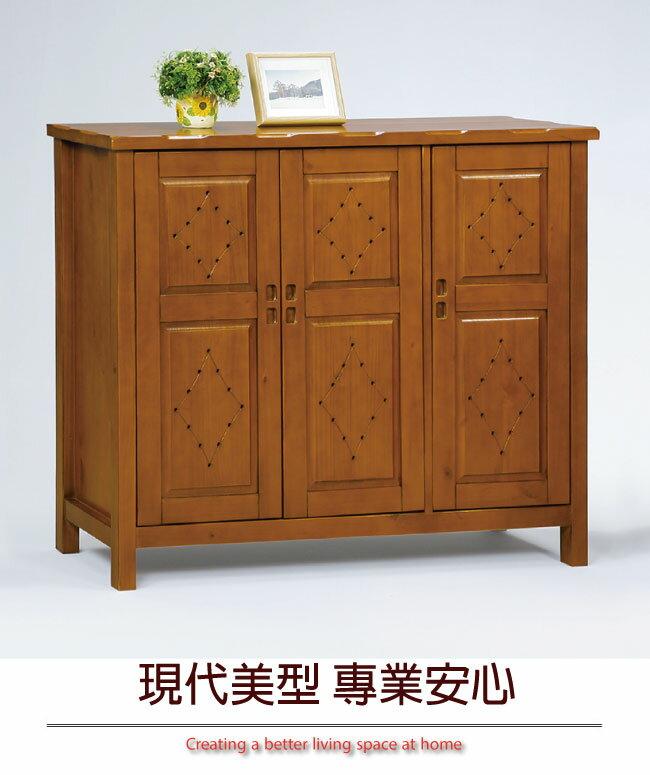 【綠家居】米斯   時尚4尺實木三門中鞋櫃/玄關櫃