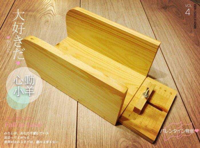 心動小羊^^手工皂DIY材料工具手工皂切皂器手工皂切皂器松木簡易切皂器