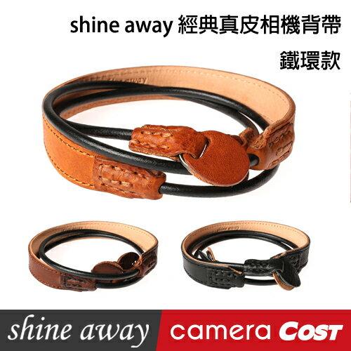 shine away 經典真皮相機背帶 鐵環款 2色 咖 棕 A6300 J5 0