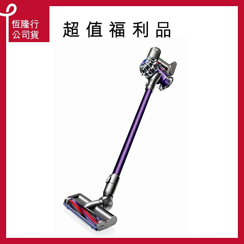 Dyson DC62 無線手持式吸塵器 (紫色) 限量福利品