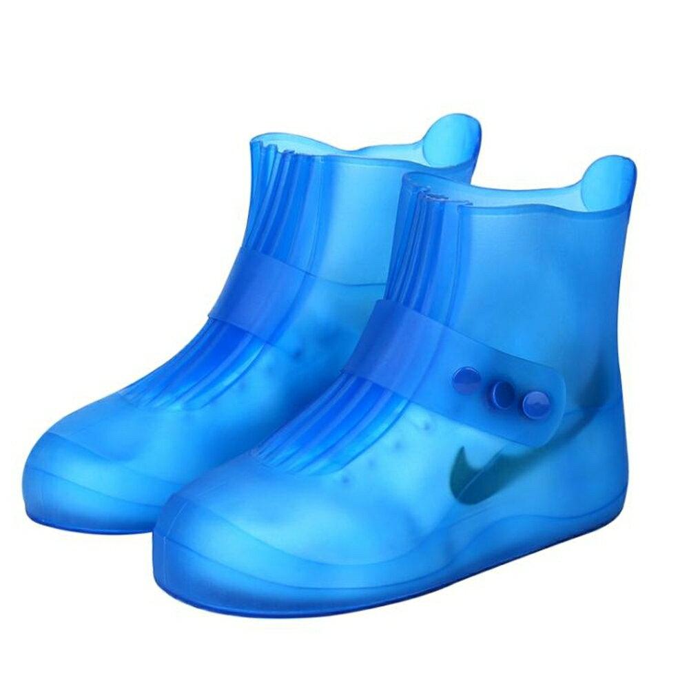 鞋套防水雨天硅膠防雨鞋套男女下雨鞋套防滑戶外加厚耐磨雨靴兒童 全館免運 聖誕節禮物