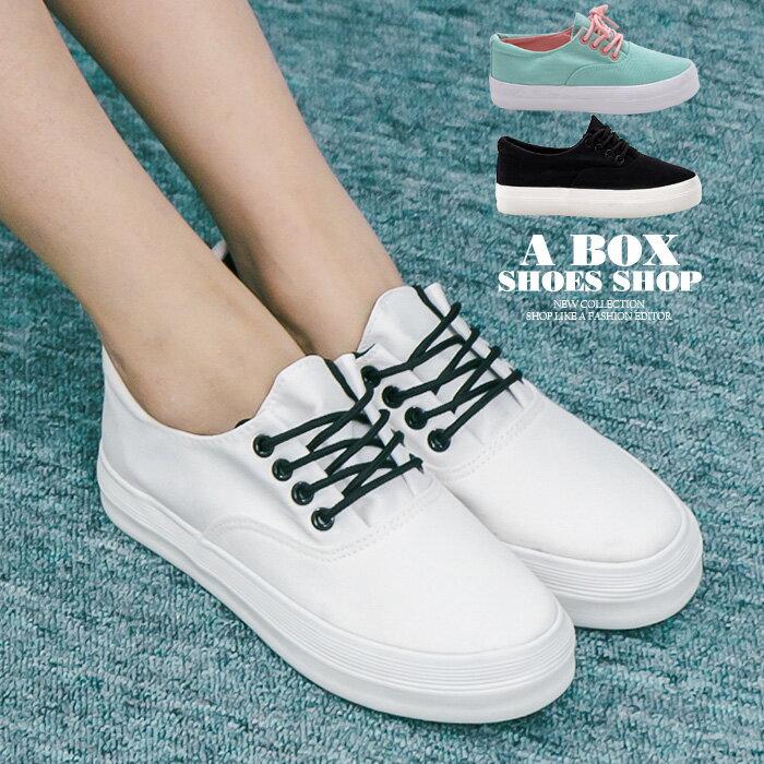 格子舖*【AAR39】基本款百搭時尚簡約 撞色綁帶厚底布面鞋帆布鞋 3色