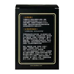 【杜爾德洋行 Dodd Tea】嚴選四季烏龍茶 75g (TFO-E75) 5