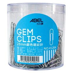 【力大 ABEL 迴紋針】45204 銀色迴紋針(桶裝)28mm,500入