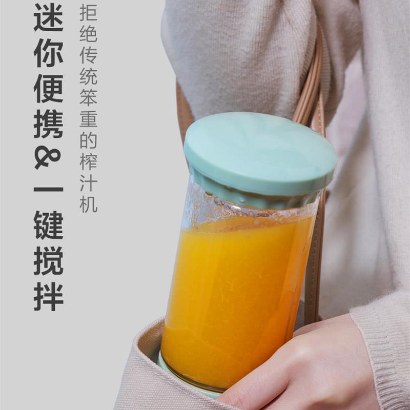 榮事達網紅簡易榨汁杯抖音同款充電便攜式小型電動咋子扎打果汁機-220v♠極有家♠