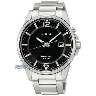 【錶飾精品】SEIKO手錶 精工表 KINETIC 人動電能 黑面鋼帶男錶 SKA665P1 全新原廠正品 情人禮品