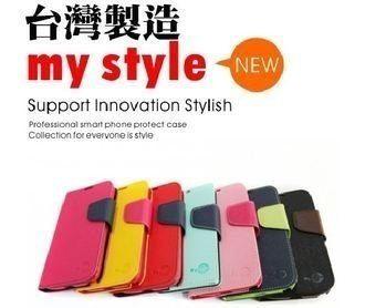蘋果iPhone 5/5S/SE my style雙色側掀皮套 genten