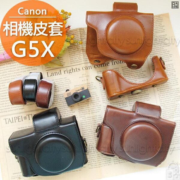 日光城。Canon G5X兩件式皮套(附背帶),佳能 G5X專用相機背包攝影包保護套相機包攝影包 男生聖誕交換禮物