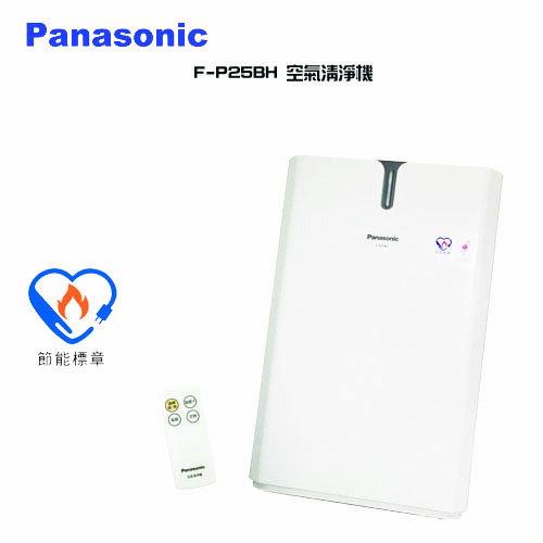 Panasonic 國際牌 F-P25BH 空氣清淨機