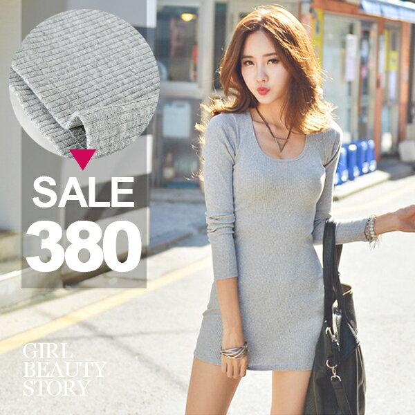 SISI【L6059】百搭圓領長袖緊身縮腰顯瘦包臀連身裙洋裝
