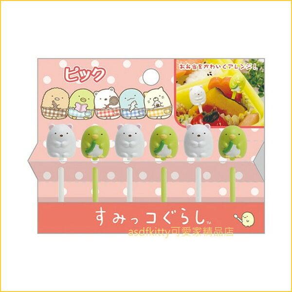 asdfkitty可愛家☆日本san-x角落精靈(白熊+企鵝)食物叉三明治叉宴會點心叉-裝飾便當-日本正版商品