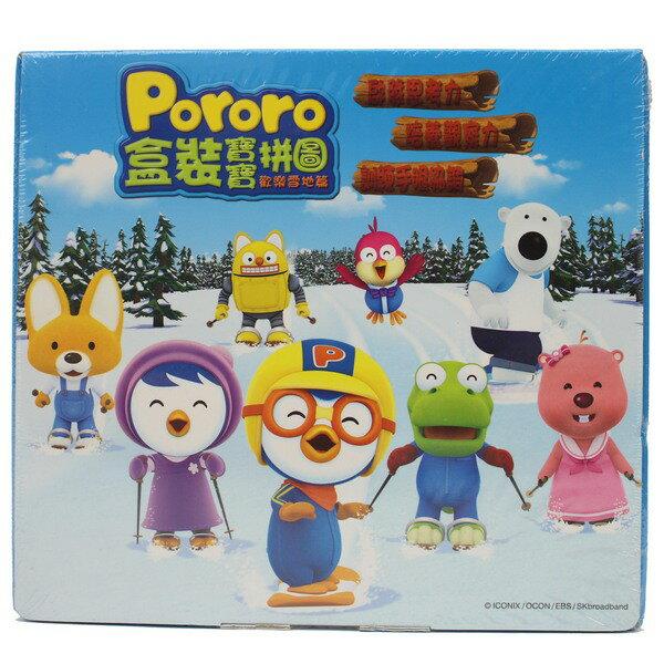 Pororo快樂小企鵝寶寶拼圖拼圖 6片~10片拼圖  一盒入 ~ 定150 ~ 歡樂雪地