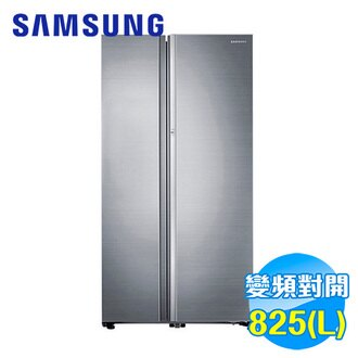 SAMSUNG 三星 825公升藏鮮愛現時尚對開冰箱 RH80J81327F/TW 【送標準安裝】