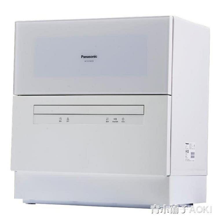 Panasonic/鬆下 NP-TH1WECN家用全自動智慧台式洗碗機免安裝