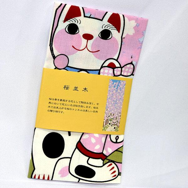 NOBA 不只是禮品:日本製櫻並木和風門簾屏風日式懷舊輕鬆改變居家風格裝飾