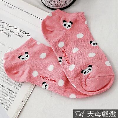 【天母嚴選】正韓-夏日繽紛色動物圖船型襪(共三色)