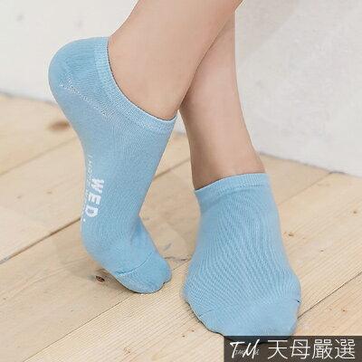 【天母嚴選】正韓-糖果色素面棉質船型襪(共三色)