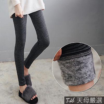 【天母嚴選】親膚保暖刷毛橫條內搭褲(共二色)