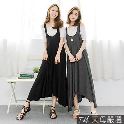 兩件組!上衣+吊帶洋裝(二色)