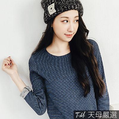 【天母嚴選】內刷毛細條紋圓領上衣(共三色)