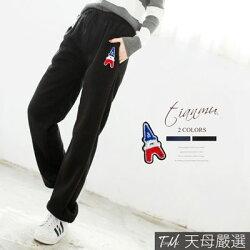 【天母嚴選】 鐵塔貼布內刷毛口袋縮口棉褲(共二色)