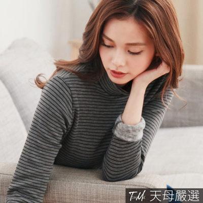 【天母嚴選】內刷毛條紋高領上衣(共三色)