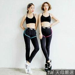 【天母嚴選】PINK螢光配色假兩件彈力吸溼排汗運動褲(共二色)