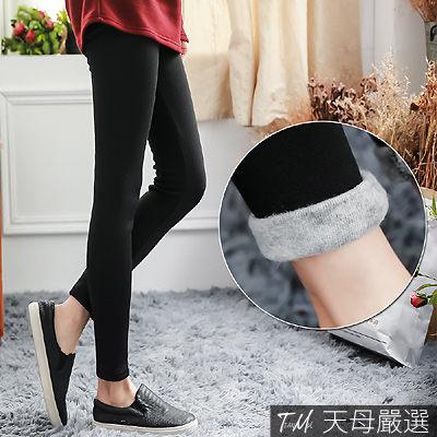 【天母嚴選】 大尺碼-厚感刷毛鬆緊內搭褲(共二色)