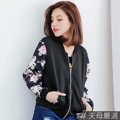 【天母嚴選】印花袖拼接雙口袋拉鍊夾克外套(共二色)