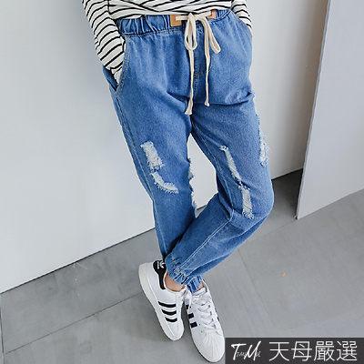 【天母嚴選】隨性破壞感抽繩鬆緊腰縮口牛仔褲(共二色)