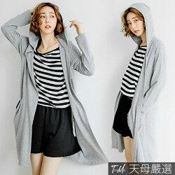 【天母嚴選】正韓-休閒連帽大口袋長版開襟罩衫(共三色)