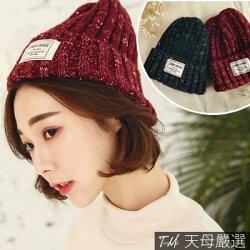 【天母嚴選】混色保暖針織毛帽(共二色)