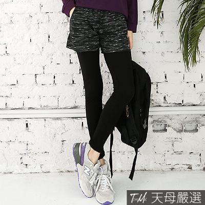 【天母嚴選】假兩件混色短褲口袋內搭褲(共二色)