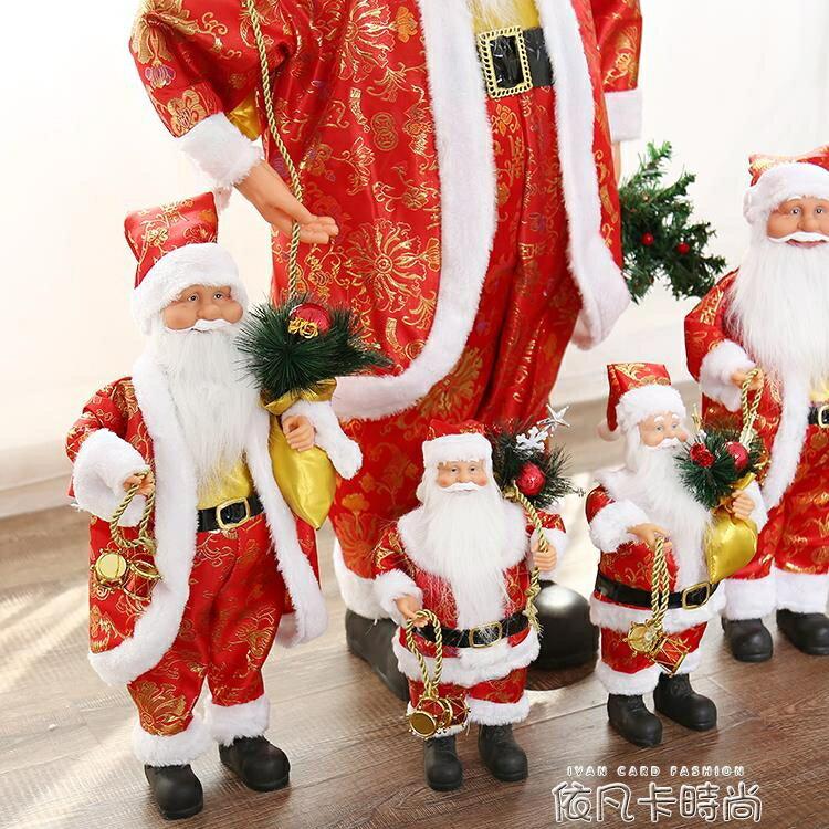 聖誕老人公仔擺件聖誕節裝飾品麋鹿裝飾商場店鋪場景布置聖誕雪人MBS