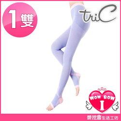 【Tric】台灣製造 睡眠機能美腿露趾褲襪♥愛挖寶 PT-P54-45210-PU♥單雙