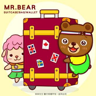 《熊熊先生》行李箱 旅行箱 28吋行李箱*1、永生束帶*1、萬國通路L號防塵套*1 、TSA鎖*2(2016.12.05)