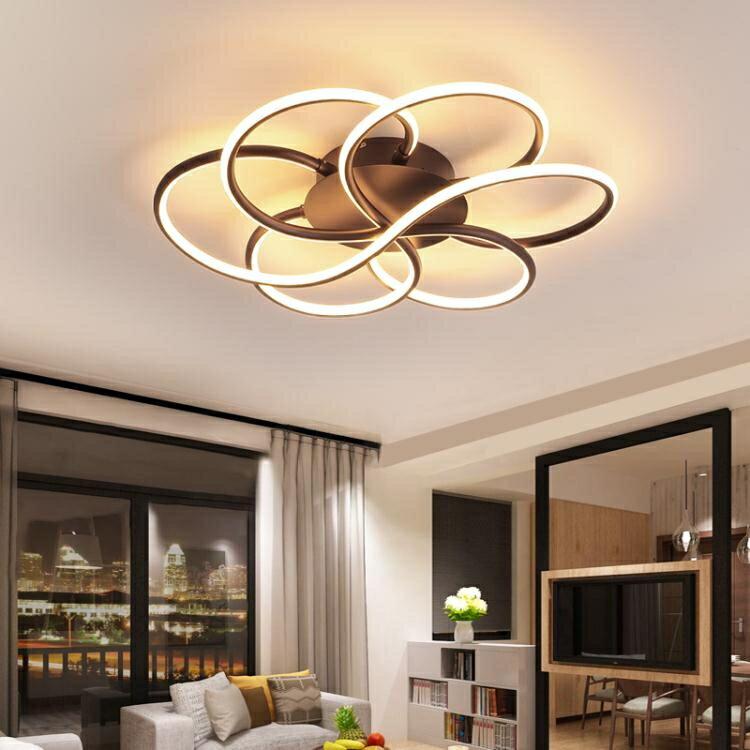 夯貨折扣! 北歐臥室吸頂燈現代簡約led創意溫馨書房個性藝術燈圓形客廳燈具