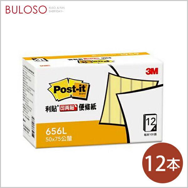 《不囉唆》3M可再貼便條紙經濟包-黃色12本便利貼重複貼留言貼(不挑色款)【A428798】