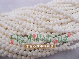 水晶礦石 天然 深海 硨磲 蓮花 首飾材料