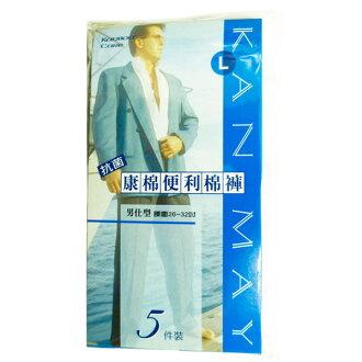 康棉 男仕抗菌便利棉褲(L) 5入/包
