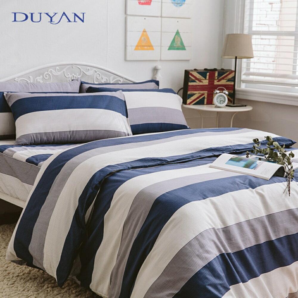 《DUYAN 竹漾》100%精梳純棉單人/雙人床包被套【都會之約】台灣製 雙人 單人 加大 床罩 鋪棉兩用被