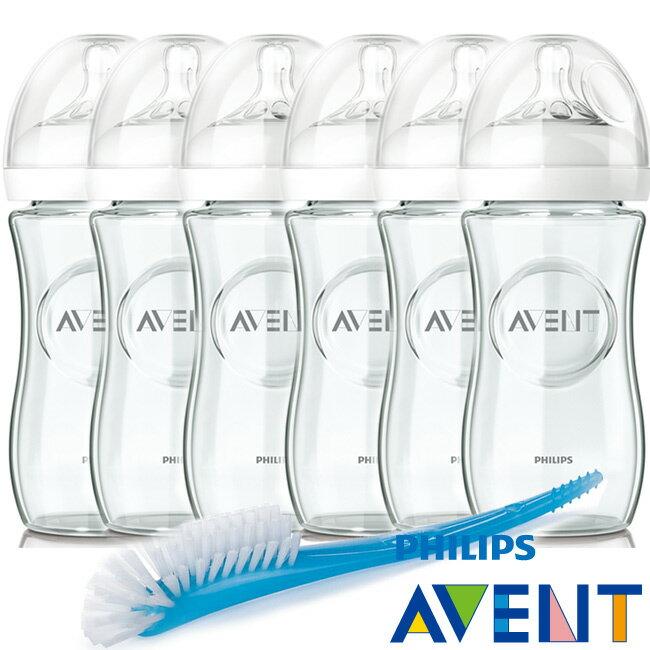 PHILIPS AVENT 親乳感玻璃奶瓶240ml超值6入裝+贈奶瓶刷乙支『121婦嬰用品館』