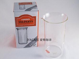 《愛鴨咖啡》HARIO THJ2SV 法式濾壓壺內杯 B-TH-2